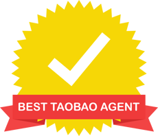 Taobao Age, the best Taobao English, Taobao Agent to help you buy from China