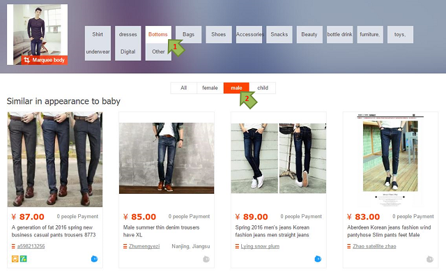 Find Product in Taobao by uploading Image - Taobao Age | Taobao English
