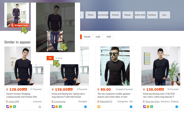 Search Item in Taobao using Image - Taobao Age | Taobao English