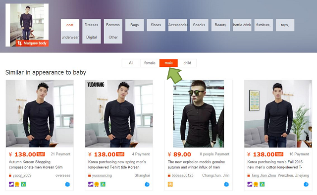 Search Product in Taobao using Photo - Taobao Age | Taobao English