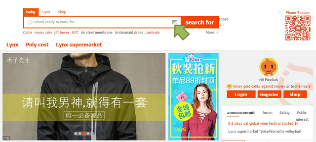 How to search product in Taobao using photo? - Taobao Age | Taobao English