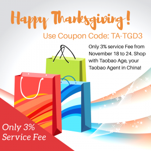 Thanksgiving Day Special: Taobao Agent Coupon