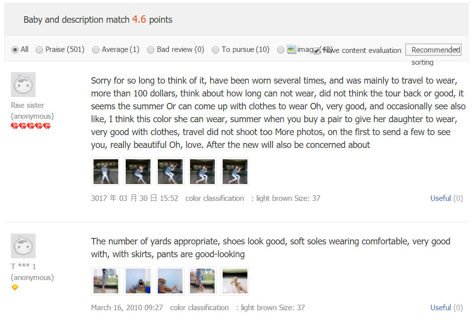 Taobao Seller Customer Feedback